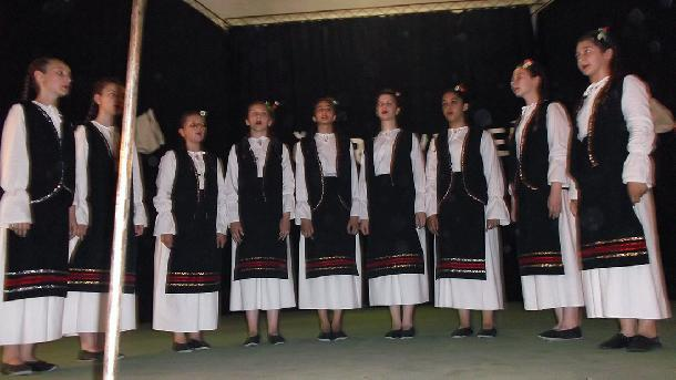 Folklόrny súbor Miroslava Antića
